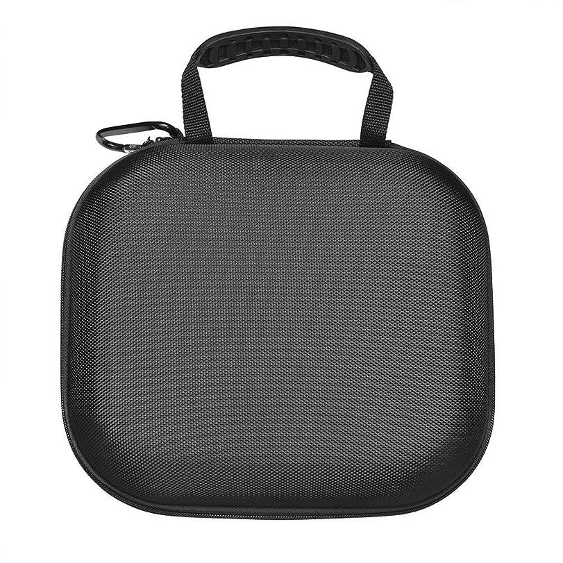 ブラウス透過性オーバーヘッドDeylaying 用のハードナイロン 保護ポーチバッグ ヘッドホンキャリングケース / バッグ B&O BeoPlay H4 H6 H7 H8 H9