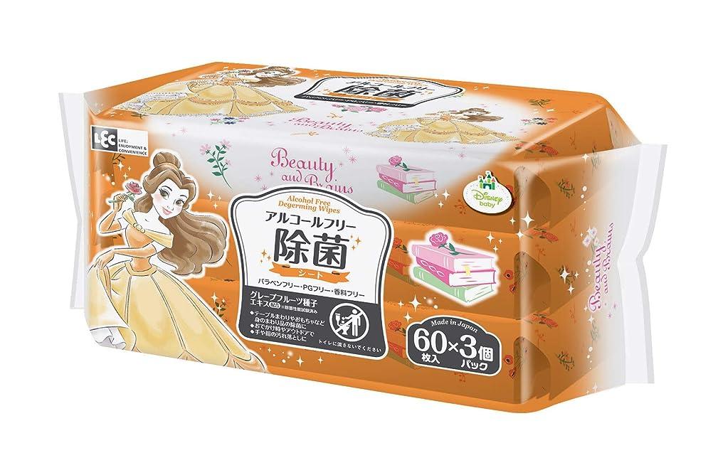 ピークサンプルドロップディズニー アルコールフリー 除菌ウェットシート 60枚×3個 (ディズニープリンセス ベル) 日本製 グレープフルーツ種子エキス配合