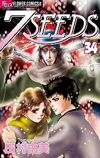 7SEEDS(34) (フラワーコミックスα)