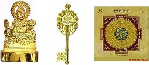 IndianStore4All Combo of Kuber Idol + Kuber Kunji + Kuber Yantra for Wealth and Prosperity