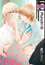 表紙: Punch↑(5) (ビーボーイコミックス) | 鹿乃しうこ