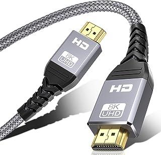 LVFAN HDMI ケーブル 8K【1m/8K 60Hz/3種長さ】HDMI2.1規格 PS5/4/3,Xbox, Nintendo Switch, Apple TV, Fire TVなど適用48Gbps 7680x4320 4K@120Hz...