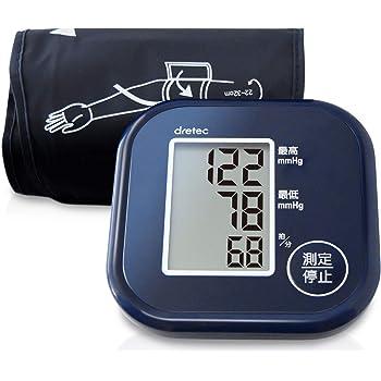 dretec ドリテック 血圧計 上腕式 デジタル 大画面 BM-201BLDI ネイビー