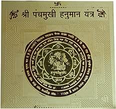 Divya Mantra Sri Chakra Sacred Hindu Geometry Yantram Ancient Vedic Tantra Scriptures Sree Panchmukhi Hanuman Puja Yantra for Meditation, Prayer, Temple, Office, Business, Home/Wall Decor
