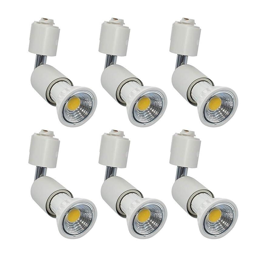 攻撃的病気のミスライティングバー用スポットライト E26口金 LED電球付き LEDスポットライト5.5W(ハロゲン電球60W相当) 電球色2700K RA95 550LM 非調光 ビーム角90度 白い(器具+LED電球:6個セット)
