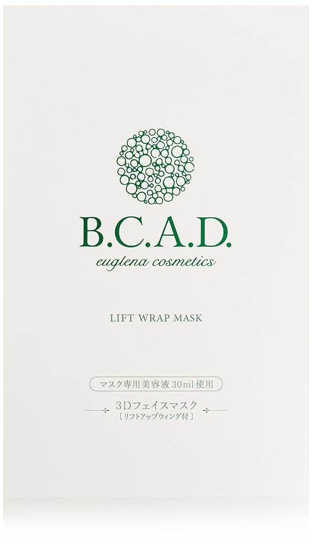 現実ハッチ人気ビーシーエーディー B.C.A.D. リフトラップマスク 1箱 5枚