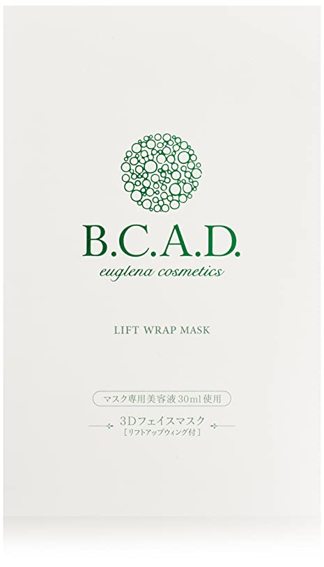 あえぎまっすぐ測定ビーシーエーディー B.C.A.D. リフトラップマスク 1箱 5枚