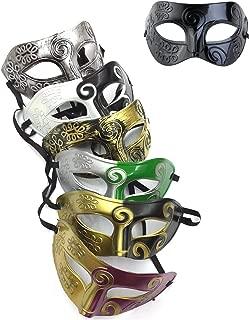 masquerade mask pack