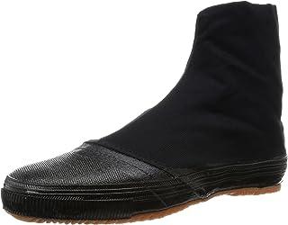 Shinobiya Senmaru Japanese Canvas Boots Black with 5 Clips