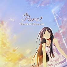 PURE-2 -ULTIMATE COOL JAPAN JAZZ-(SACD hybrid)