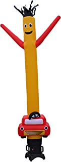ملحق رجل أنبوب قابل للنفخ على شكل سيارة من لوك أور واي، 3.04 متر (بدون منفاخ هواء)