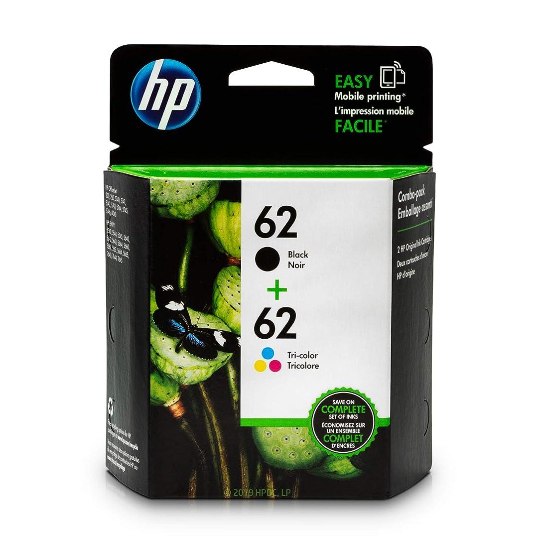 HP 62 Black & Tri-color Ink Cartridges 2 Cartridges (C2P04AN C2P06AN) for HP ENVY 5540 5541 5542 5543 5544 5545 5547 5548 5549 5640 5642 5643 5644 5660 5661 5663 5664 5665 7640 7643 7644 7645