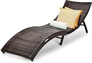 Best lounge chair patio Reviews