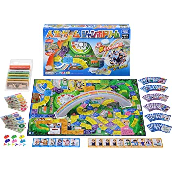 人生ゲーム ジャンボドリーム (おもちゃ屋が選んだクリスマスおもちゃ2020「ゲーム・パズル」部門No.1商品)
