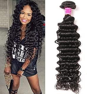 VRBest Brazilian Deep Wave 100% Unprocessed Virgin Brazilian Hair One Bundles Deep Curly Human Hair Extensions Natural Color 16 Inch