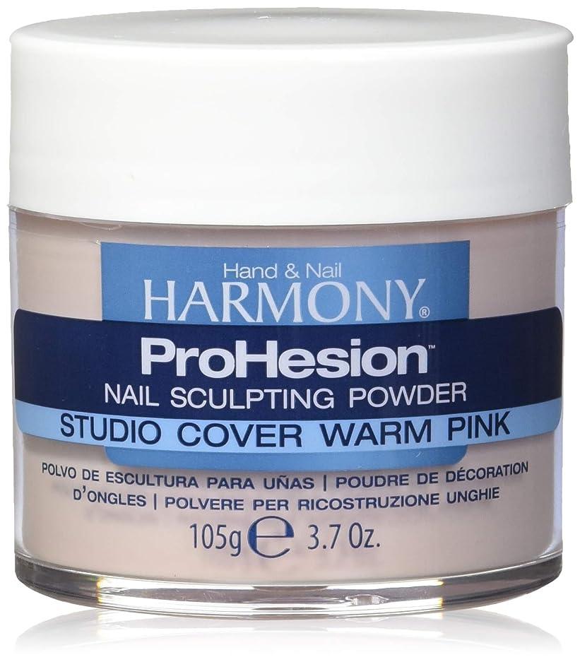 追放ポイントアフリカ人Harmony Prohesion Sculpting Powder - Studio Cover Warm Pink - 3.7oz / 105g