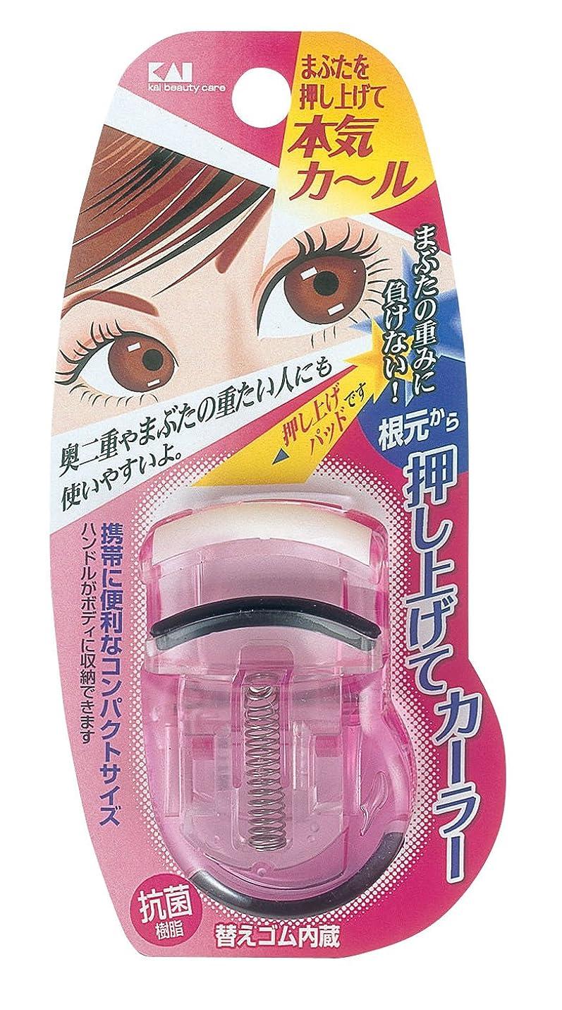 触手十代蘇生するプッシュアップカーラー(ピンク)