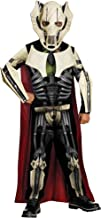 Star Wars General Grievous Costume, Small
