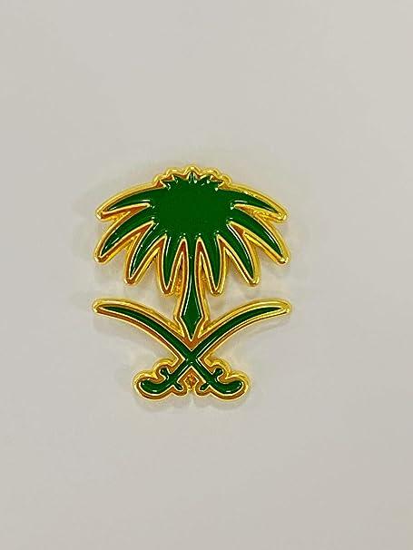شعار المملكة العربية السعودية 15