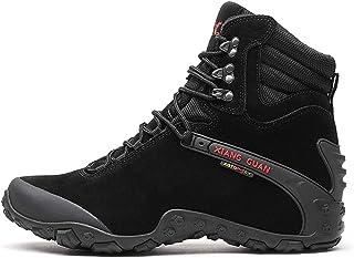 [シャングアン] トレッキングシューズ 完全防水 登山靴 超軽量 本革 メンズ レディーズ ウォーキングシューズ 防滑 通勤 通学 日常着用