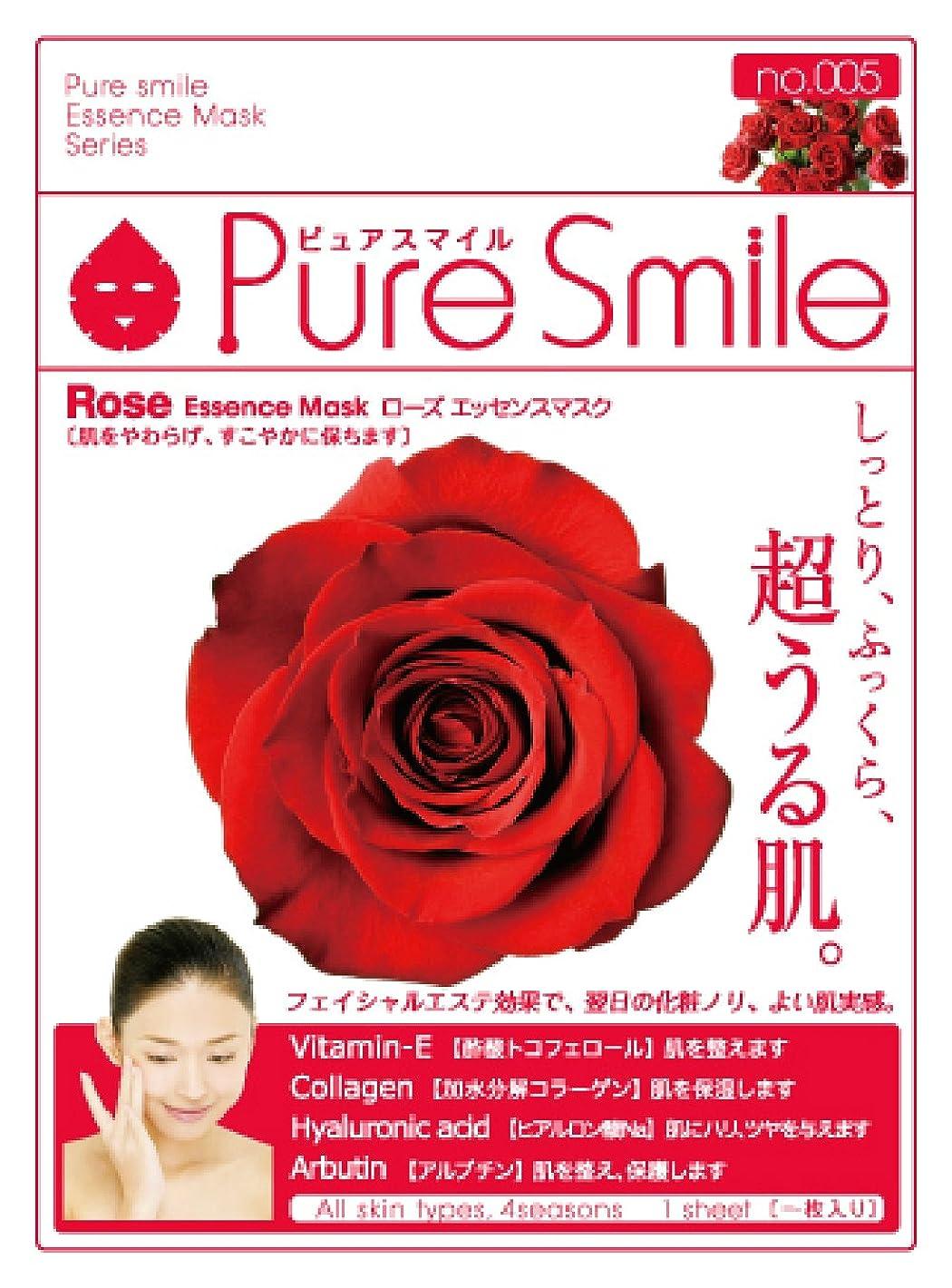 豊かにする苦い丁寧Pure Smile エッセンスマスク ローズ 23ml?30枚