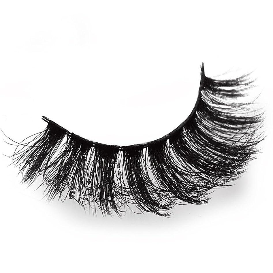 ジャーナリストミント他にAkane 3種類 超人気 1組 3D SHIDSPIN ミンク毛 再利用可能 濃密 ふんわり つけまつげ Eyelashes (1cm-1.5cm) (#32)