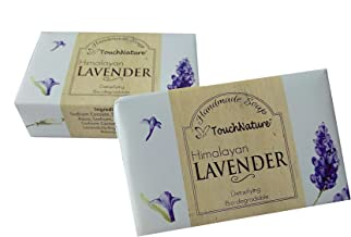 Touch Nature Lavender Handmade Soap with Ratanjot Rooted Added. All Natural. Moisturizing. No SLS and Parabens. (2pc 100gm)