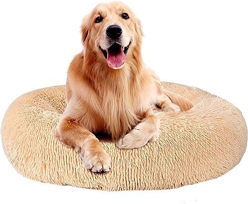 Cozywind Cama para Perros y Gatos,Mascotas Calentito Cojín Redondo Suave de Felpa (70, Beige)