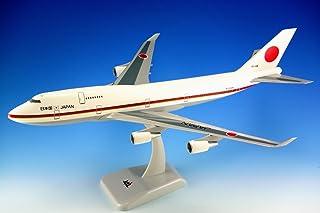 ホーガン 1/200 B747-400 日本国政府専用機1号機 (2513GA1) 完成品