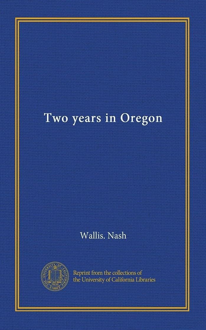 トリップ引き出す特権Two years in Oregon