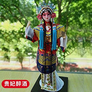 Adornment Old Chinese Style Beijing Yiren Forbidden City Gift Peking Opera Drama Face Dolls Features Crafts 33cm-12 inch c...