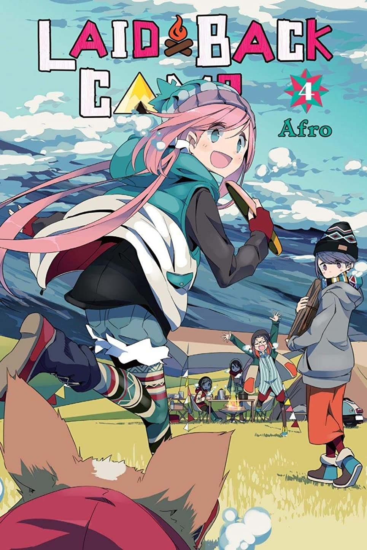 凍結不安鉱夫Laid-Back Camp Vol. 4 (English Edition)