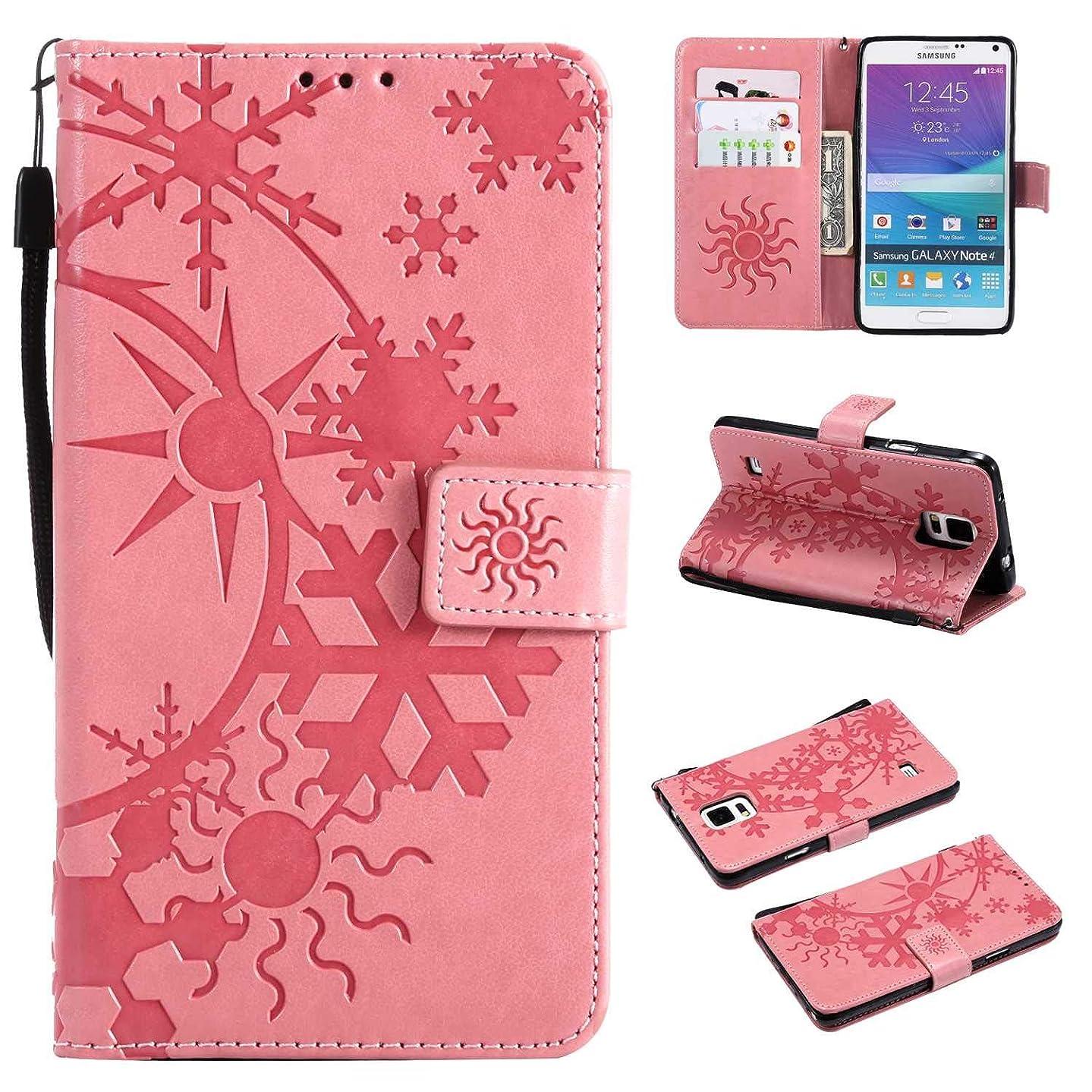 星うまれたトライアスロンGalaxy Note 4 ケース CUSKING 手帳型 ケース ストラップ付き かわいい 財布 カバー カードポケット付き Samsung ギャラクシー Note 4 マジックアレイ ケース - ピンク