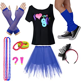 blue themed party costumes