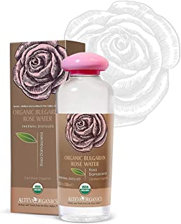 Best organic bulgarian rose water Reviews