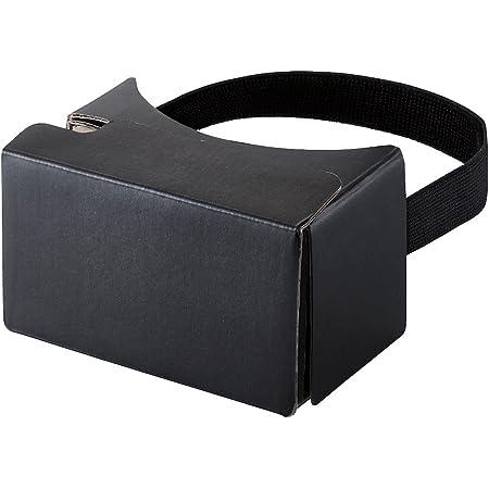 エレコム 3D VR ゴーグル ペーパー組立式 軽量タイプ ヘッドバンド付き ブラック P-VRG05BK