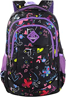 ccca3866d9 Coofit Cartable fille Sac a dos fille primaire Cartable enfant fille  Cartble Sacs à dos college