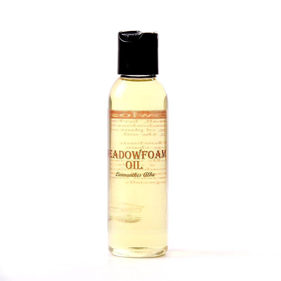 めまいレビュー日曜日Mystic Moments | Meadowfoam Carrier Oil - 250ml - 100% Pure