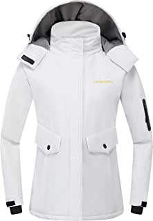 Best white snowboard jacket Reviews
