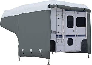 Classic Accessories OverDrive PolyPro 3 Deluxe Camper Cover, Fits 8' - 10' Campers