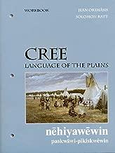 Cree, Language of the Plains workbook (University of Regina Publications)