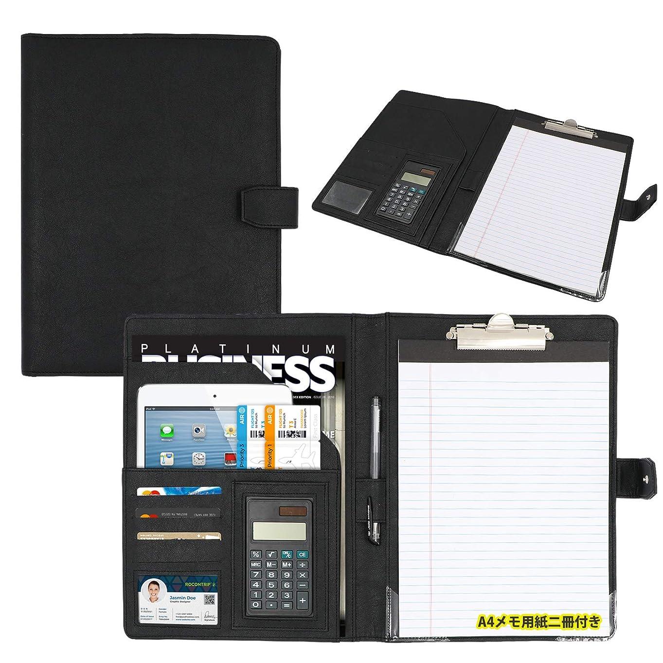 窓すすり泣きジョグA4 バインダー クリップボード 多機能フォルダー 8桁電卓付き 会議パッド ビジネスファイル 収納ポケット搭載 ペンホルダー付き 高級PUレザー 実用性が高いフォリオケース (ブラック)