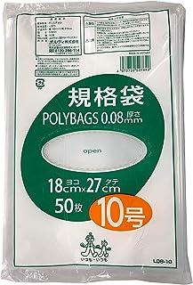 オルディ 特厚 ポリ袋 規格袋 食品衛生法適合品 10号 透明 横18×縦27cm 厚み0.08mm 厚くて非常に丈夫な ビニール袋 L08-10 50枚入