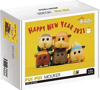 CHWSDT PUI PUI モルカー 100/500ラージピース ジグソーパズル 知育玩具 収納ボック付き 人気 誕生日 室内遊び 子供用アニメおもちゃ 誕生日プレゼント