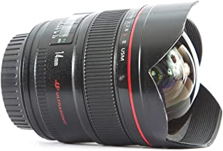 Canon EF 14mm f/2.8L II USM Ultra-Wide Angle Fixed Lens for Canon Digital SLR Cameras