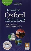 Dicionário Oxford Escolar (Brazilian Escolar)