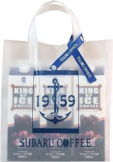 昴珈琲店 コーヒーギフト 究極のアイスコーヒーKING OF ICE 1,000ml 無糖 無添加 気軽に渡せるお手みやげ3本 (手提げ袋入)