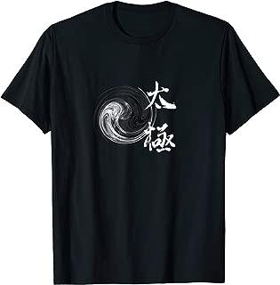 Tai Chi Chuan / Taijiquan T-shirt Yin Yang Circle