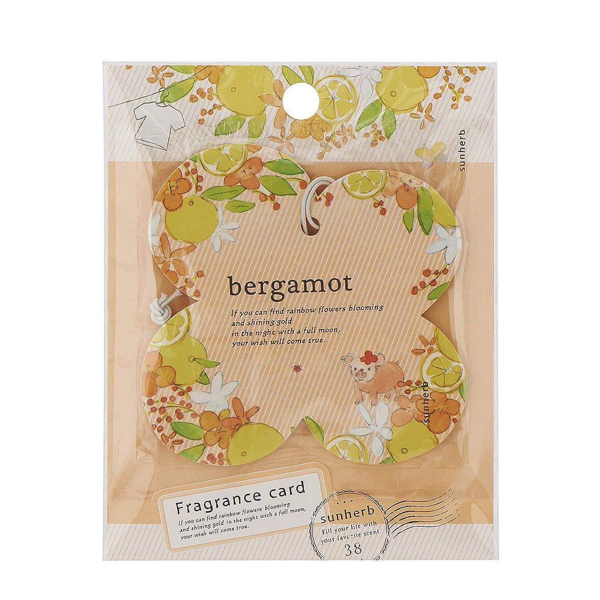 サンハーブ フレグランスカード ベルガモット(芳香剤 エアフレッシュナー 懐かしい甘酸っぱい香り)