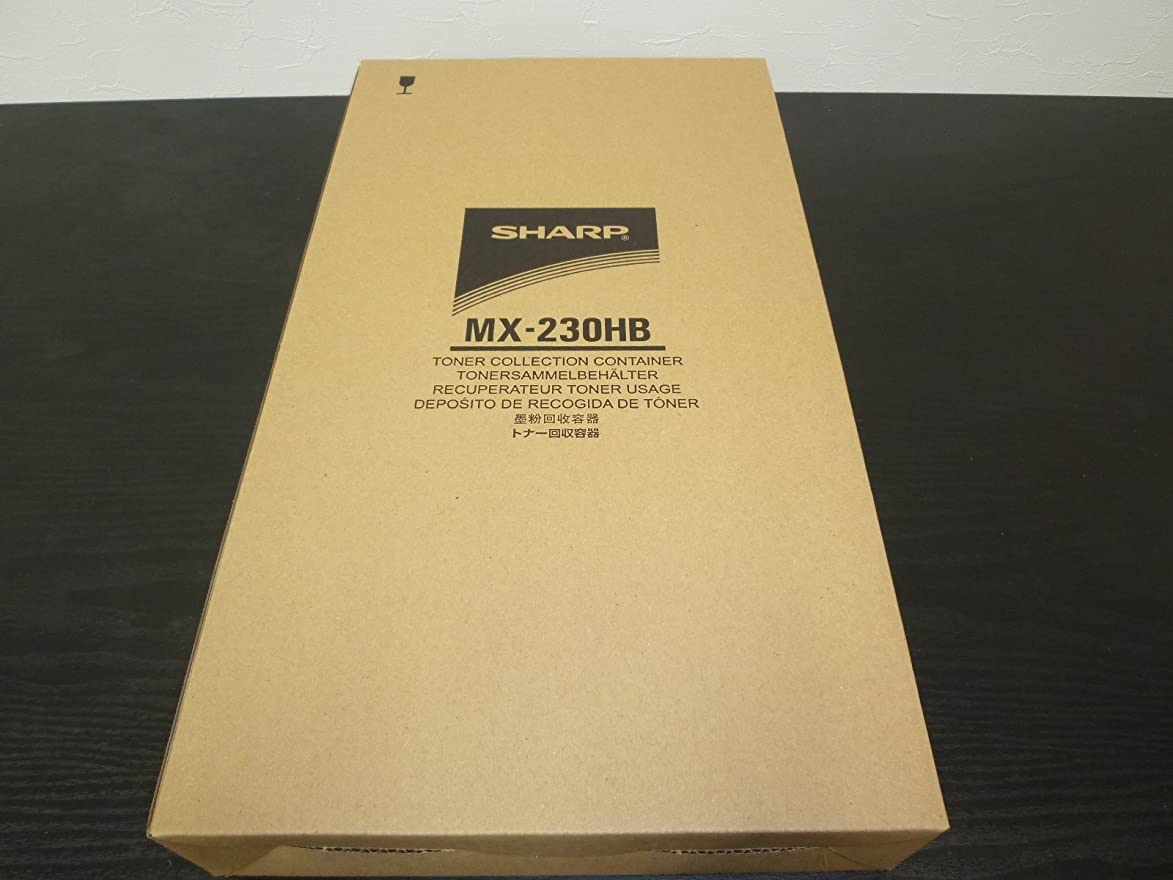 Sharp Genuine Brand Name, OEM MX230HB (MX-230HB) Waste Toner Box (50K YLD)